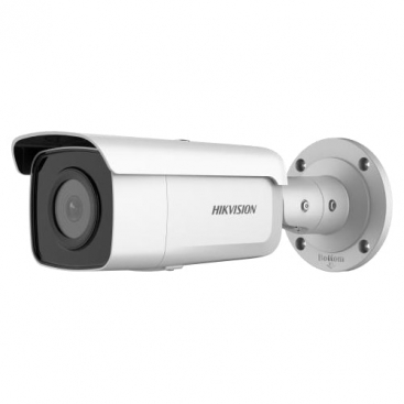 IP kamera HikVision DS-2CD2046G2-I 2.8mm